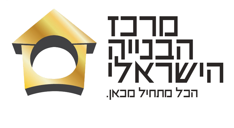 Logo The America-Israel Real Estate Conference